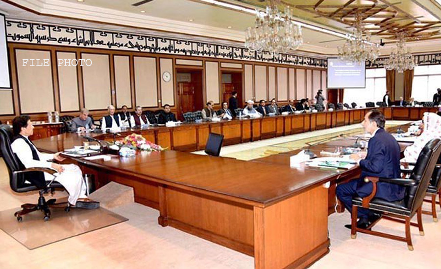 Federal cabinet approves Finance Bill 2021-22
