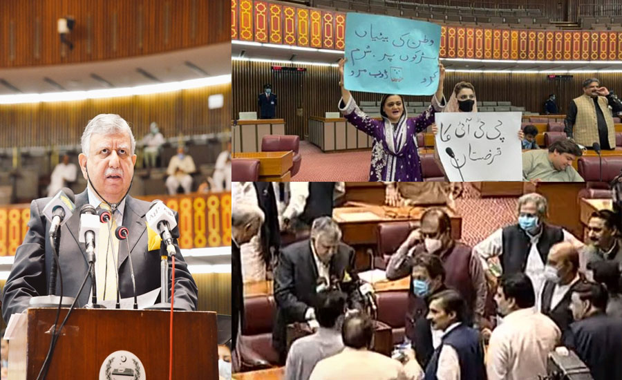 Opposition staged protest, chants slogans against govt budget session