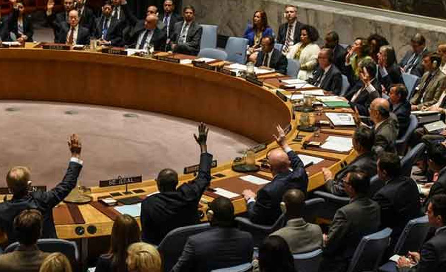 UAE elected as one of five non-permanent members to UNSC for 2022-23
