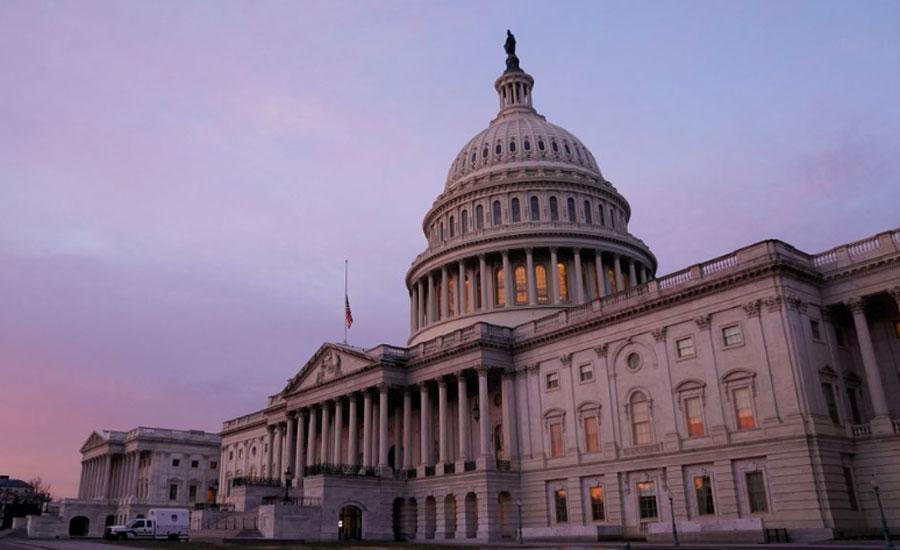 Breaking up Big Tech in focus as new US antitrust bills introduced