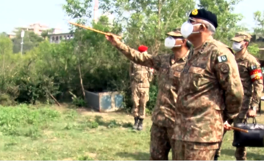 COAS Qamar Bajwa attends closing session of Corps level war game at Sialkot