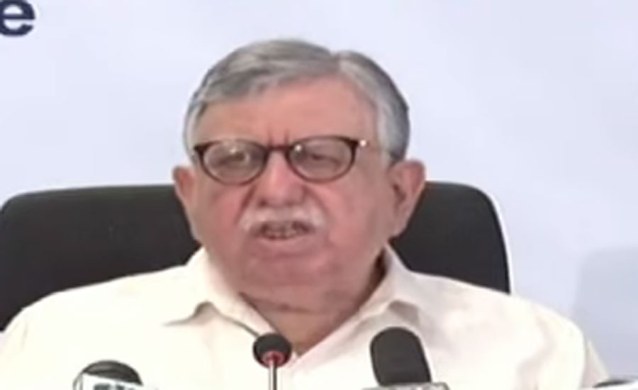 No increase in rates of mobile phones, SMS & Internet, assures Shaukat Tarin