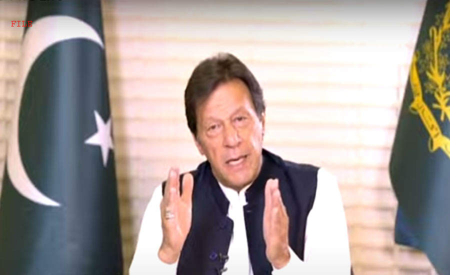 Pakistan doing more than its share to fight climate change: PM Imran Khan