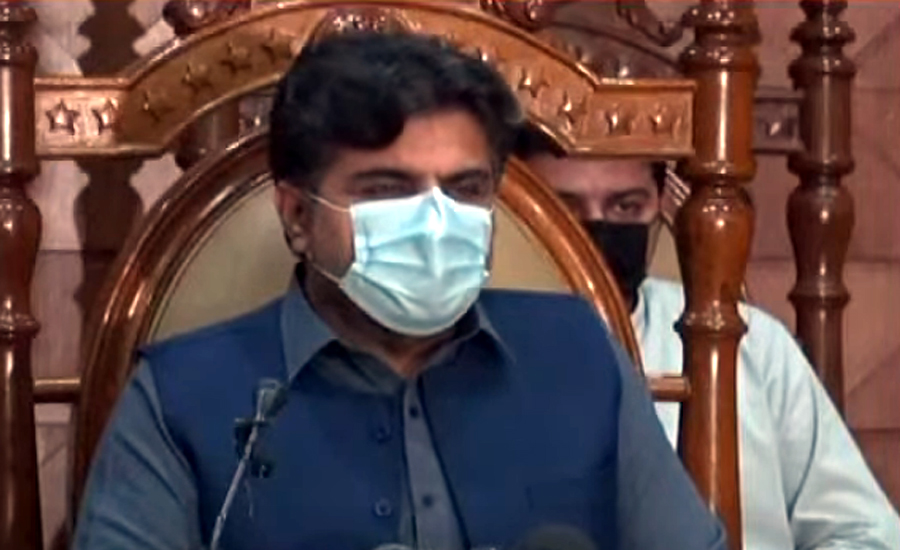 Govt's attitude creating differences between Centre and Sindh: Nasir Hussain Shah
