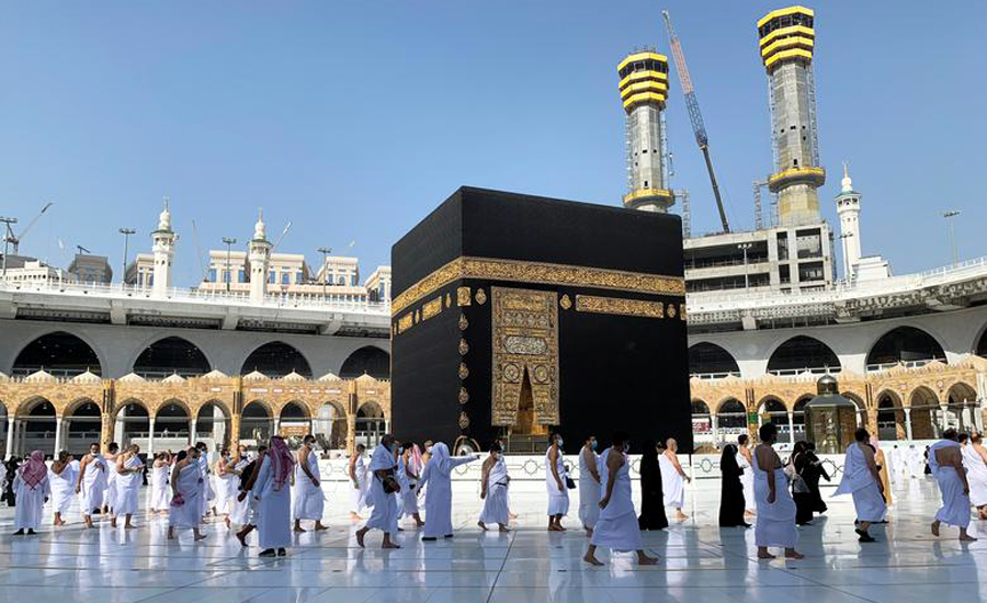 Hajj Policy 2021: Saudi govt allows only 60,000 vaccinated residents to perform Hajj