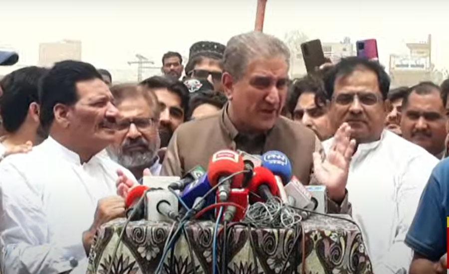 PML-N govt had complicated Kulbhushan case: FM Qureshi