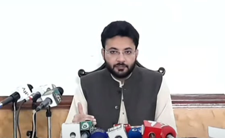 Only Bilawal, Shehbaz's corruption growth stopped in country: Farrukh