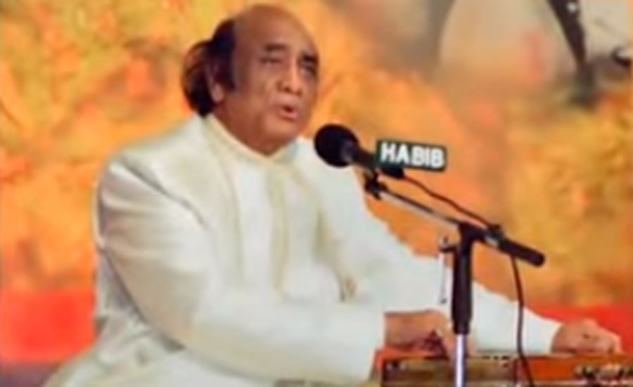Legendary Singer Mehdi Hassan remembered on his 9th death anniversary