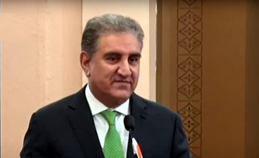 Afghan issue is political and can only be resolved through talks: FM Qureshi