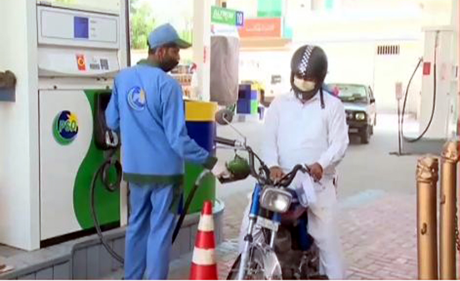 OGRA recommends hiking petrol price by Rs4.20 per liter
