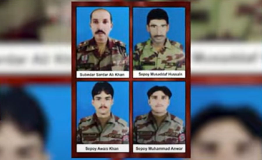 Four FC personnel martyred in Quetta IED explosion
