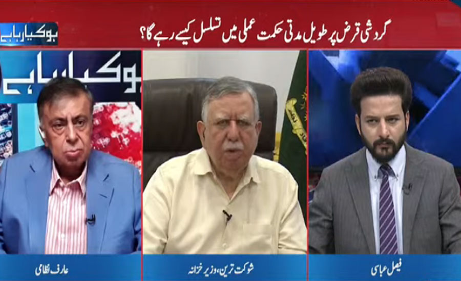 Finance Minister Tarin challenges Ex-PM Abbasi to debate