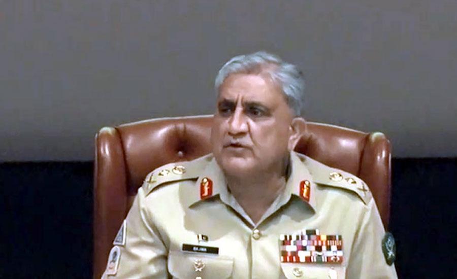Pakistan Army shall continue defending, serving nation: COAS