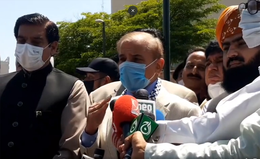 FIA summons Shehbaz Sharif for questioning over sugar scam