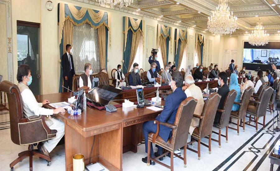 Cabinet decides to monitor development projects under PSDP