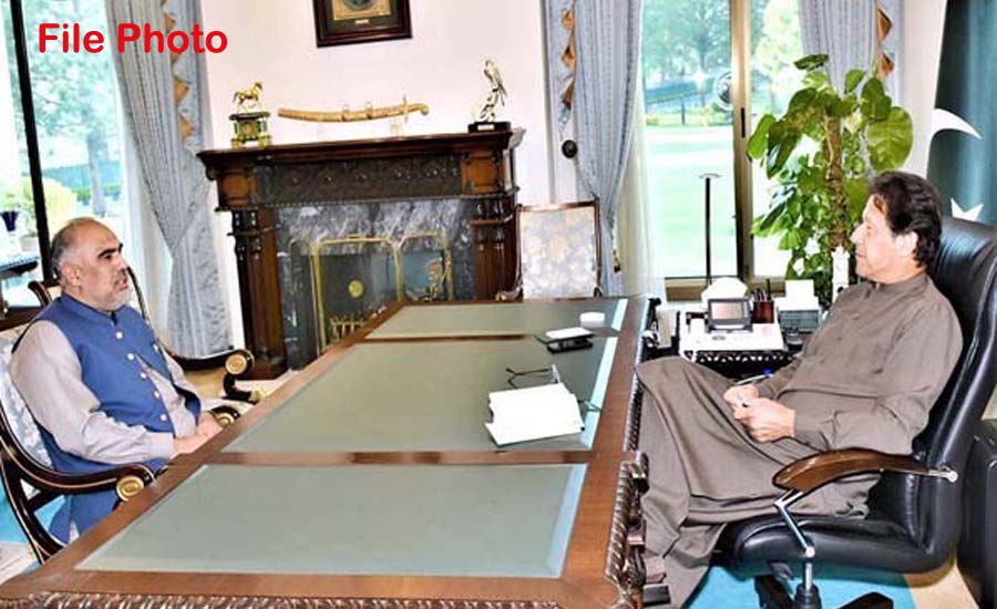 NA Speaker Asad Qaisar informs PM Imran Khan about untoward incident