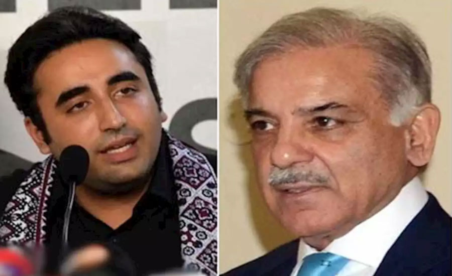 Bilawal meets Shehbaz, agree to adopt joint strategy against govt