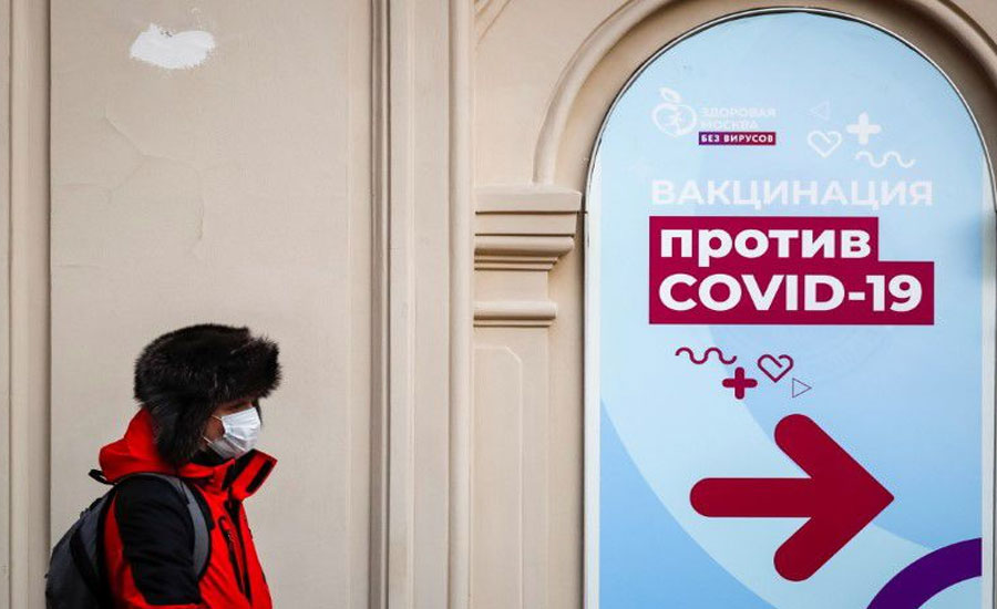 Moscow city orders compulsory COVID-19 shots for 2 million workers