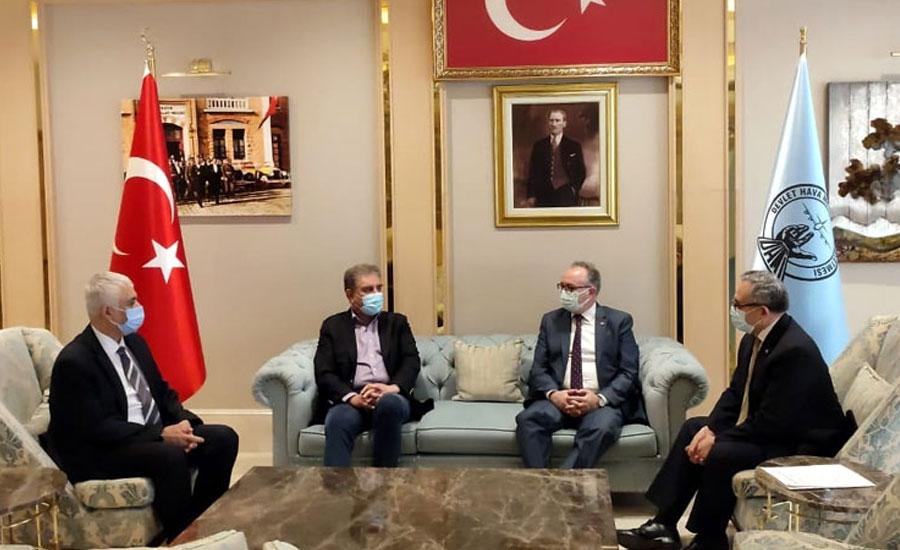 FM in Turkey to participate in Antalya Diplomacy Forum