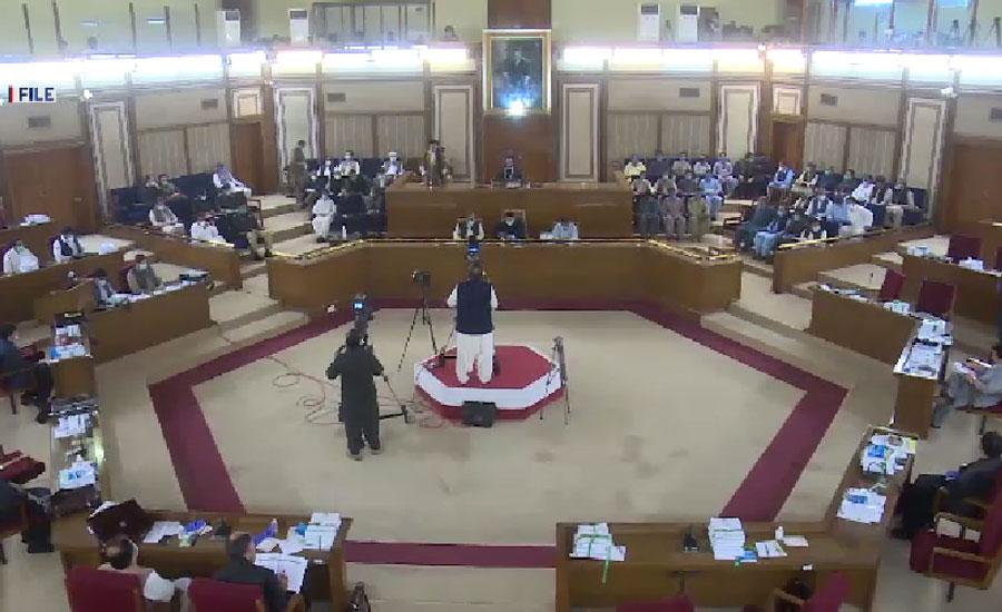 Khyber Pakhtunkhwa to present Rs 1,000 billion Budget 2021-22 today