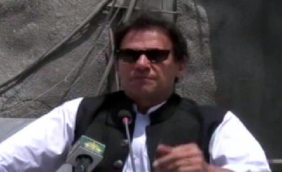 Dasu Dam is very beneficial for Pakistan, says PM Imran Khan
