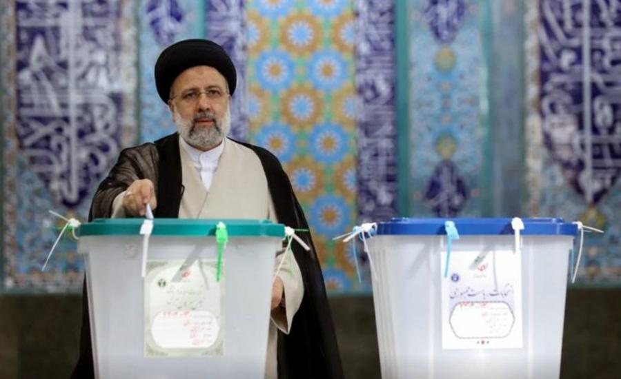 Ebrahim Raisi elected 8th president of Iran