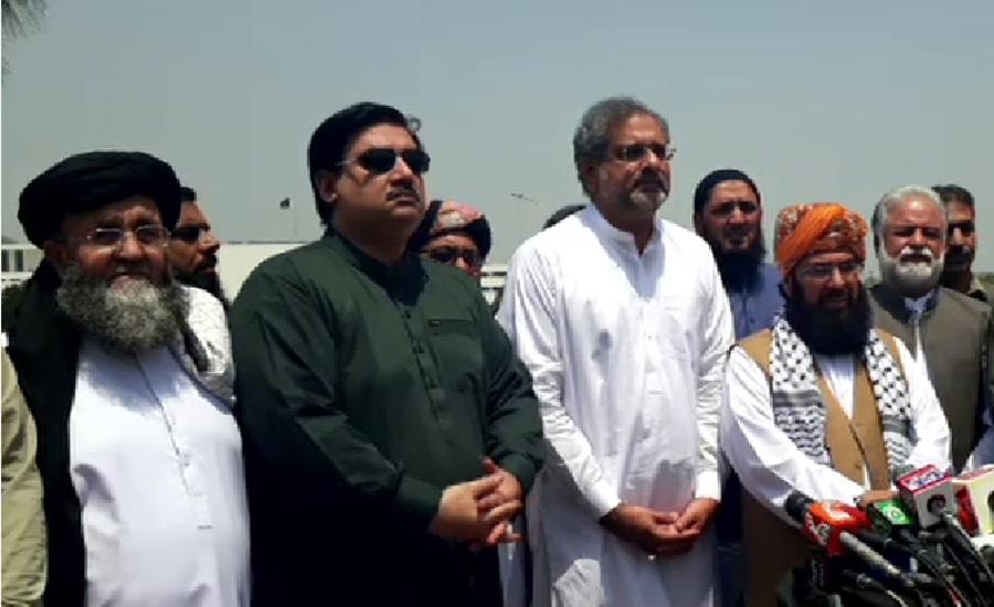 Parliament should be run as per constitution, demands Shahid Khaqan Abbasi