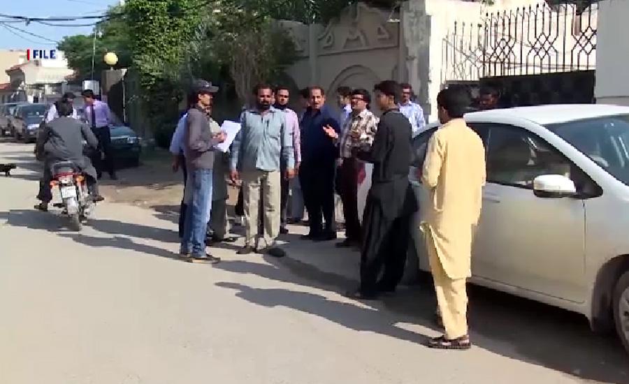 4.7 magnitude earthquake rocks Balochistan