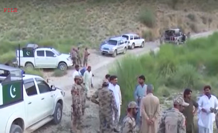 Two terrorists killed in security forces operation in North Waziristan