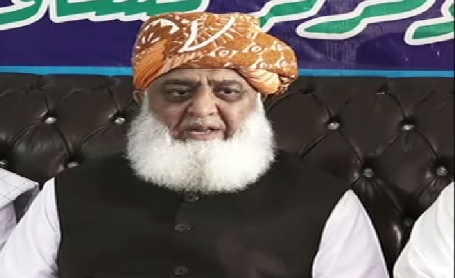 Parliament disrespected by seating incompetent people, Maulana Fazl