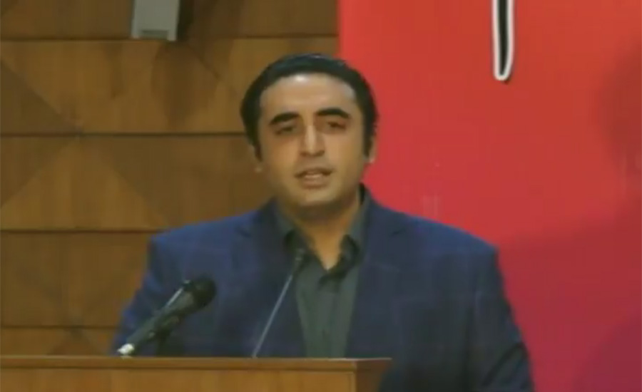 Bilawal Bhutto vows to snatch their rights from Federation