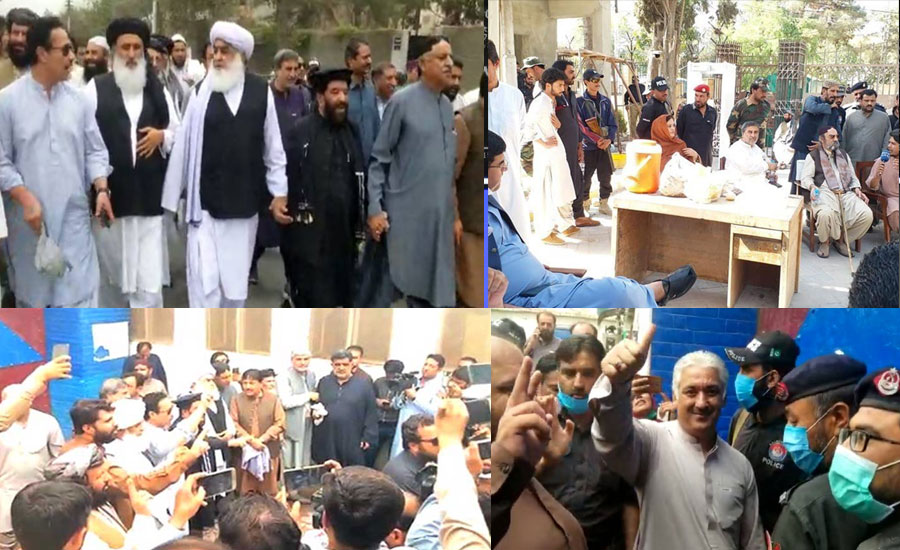 Vandalism in Balochistan Assembly case: Opposition members surrender before police