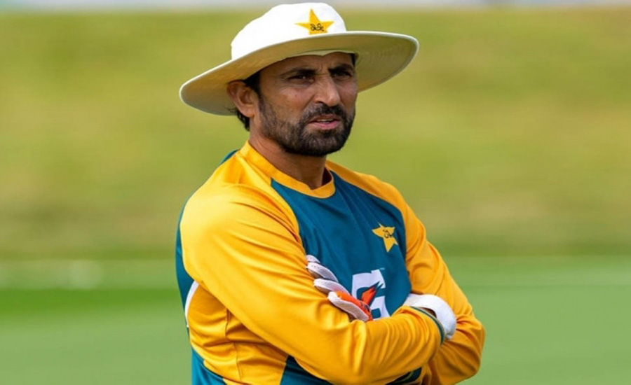 PCB, Younis Khan mutually agree to part ways