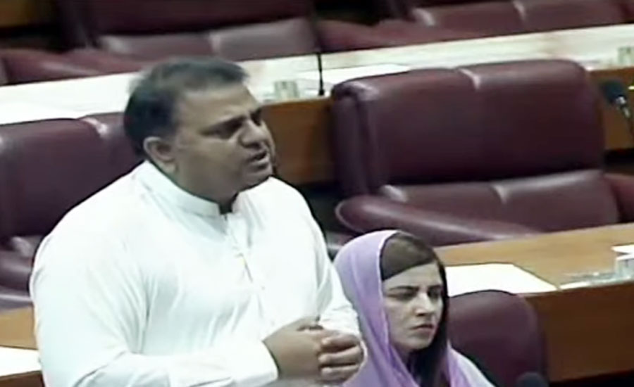 Opposition making next election controversial under a plan: Fawad Chaudhary