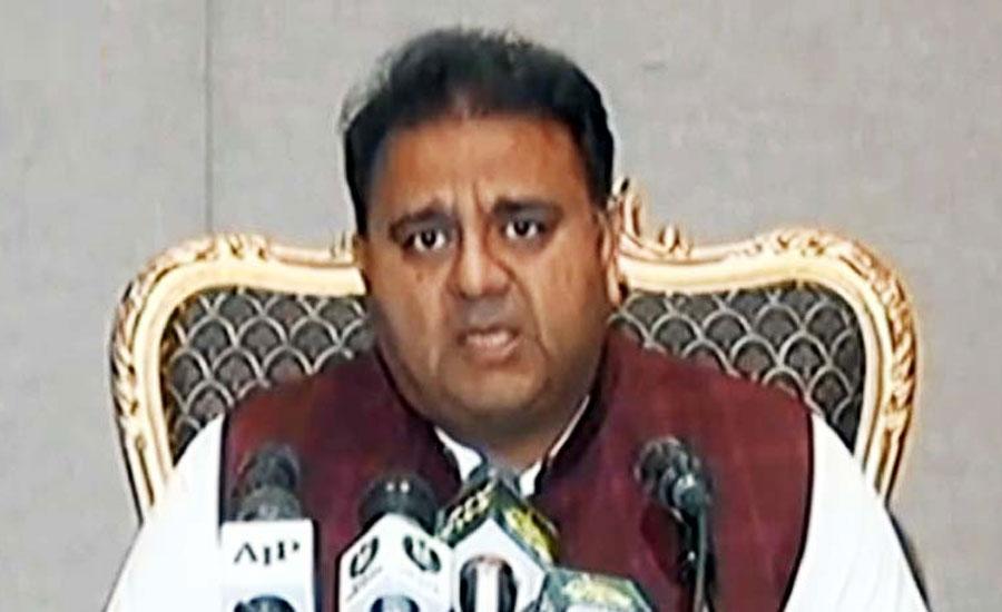 Overseas Pakistanis hesitant in trusting Nawaz Sharif, Zardari: Fawad