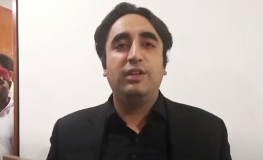 Bilawal strongly criticizes govt's decision to mortgage motorway, airports