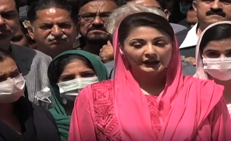 PM's remarks linking rape to women's clothes represents criminal mindset: Maryam
