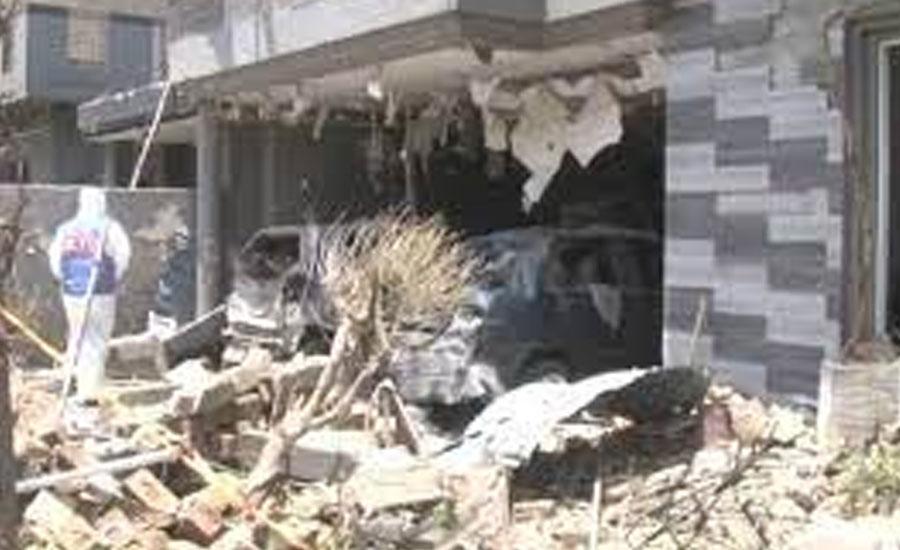 Terrorists left black car before Lahore Johar Town blast