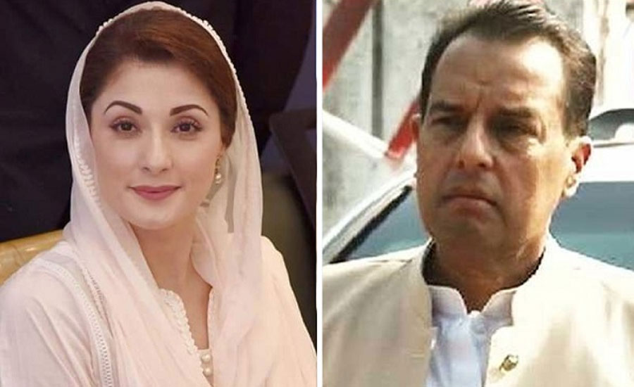 Appeals against sentence in Panama reference, IHC reserves verdict on important legal point