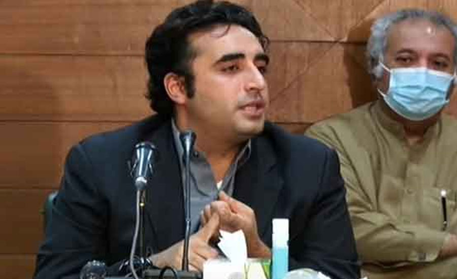 If Afghan policy is not right, terrorism will increase in country: Bilawal