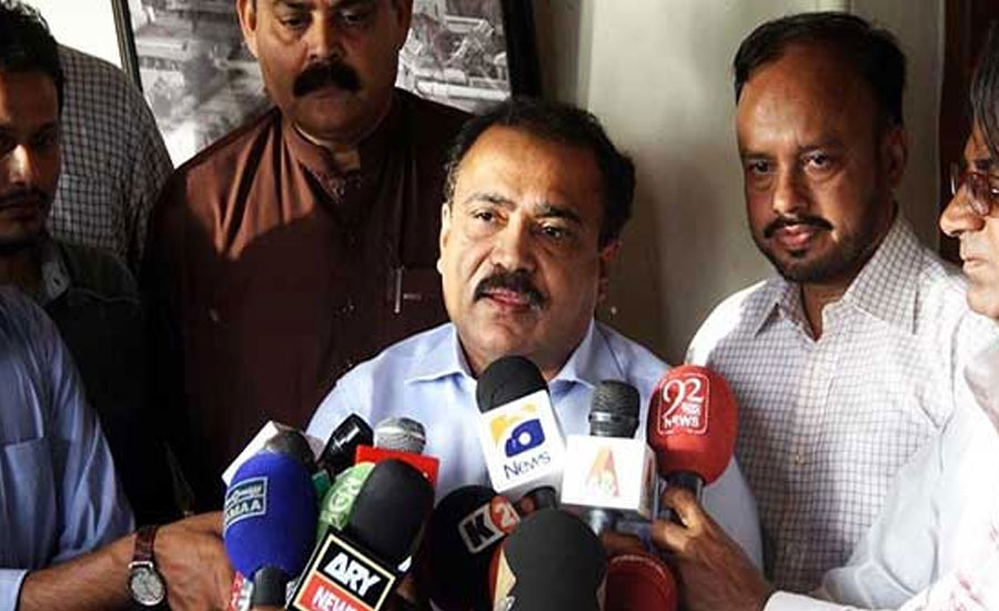 MQM-P announces to hold rally against Sindh govt on July 3