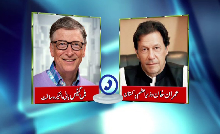 Prime Minister Imran Khan, Bill Gates discuss polio eradication and public health challenges