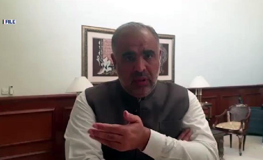National Assembly Speaker Asad Qaisar forms 14-member committee for legislation