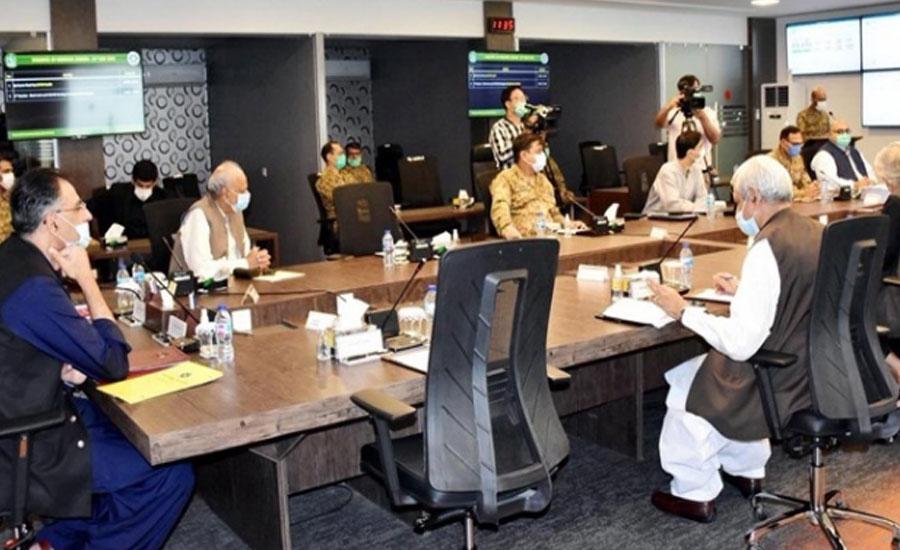 Ambassadors, diplomats of 20 countries visits NCOC