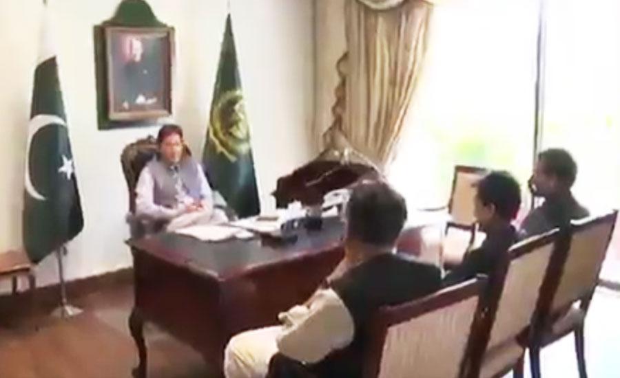 MQM-P delegation calls on PM, discuss matters of Karachi development projects