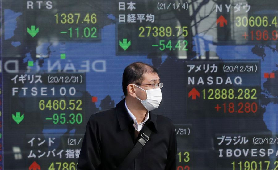 Asian shares up as US infrastructure bill lifts S&P to a record