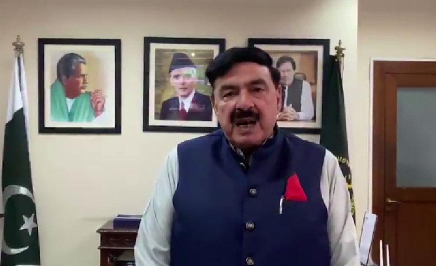 'I can give security to Nawaz Sharif but not guarantee of life', says Rasheed