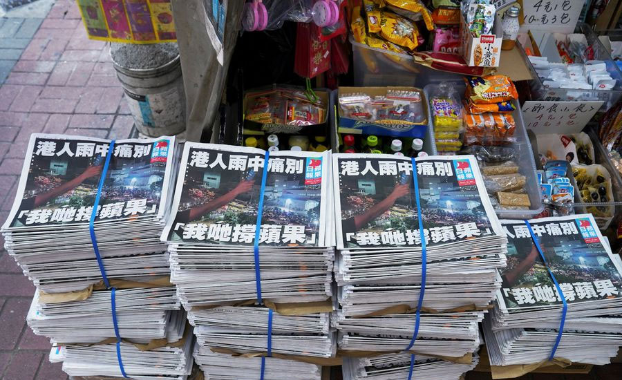 Senators call on Biden to impose sanctions over Hong Kong paper closure