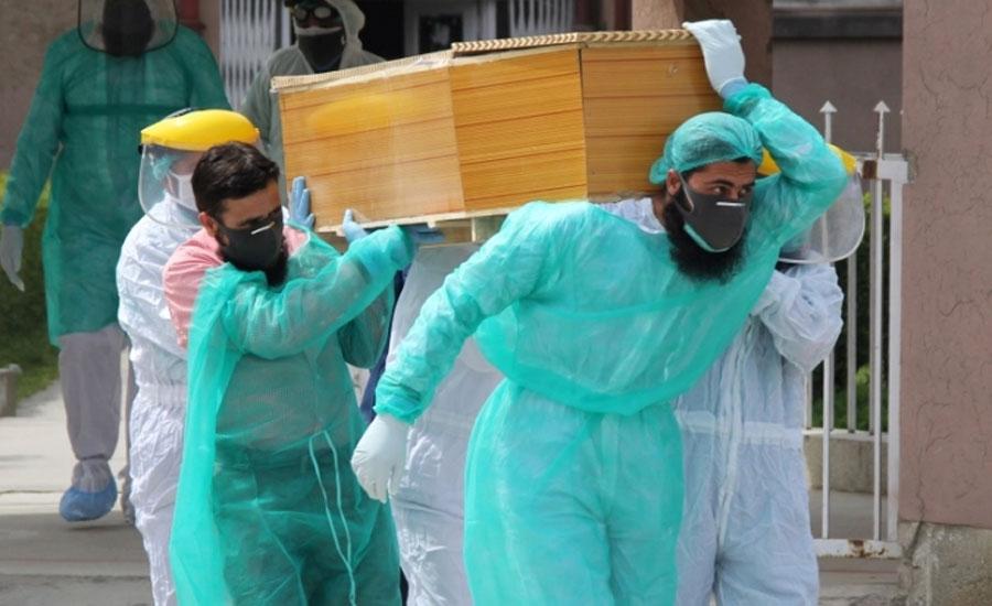Coronavirus claims 44 more deaths in last 24 hours across Pakistan