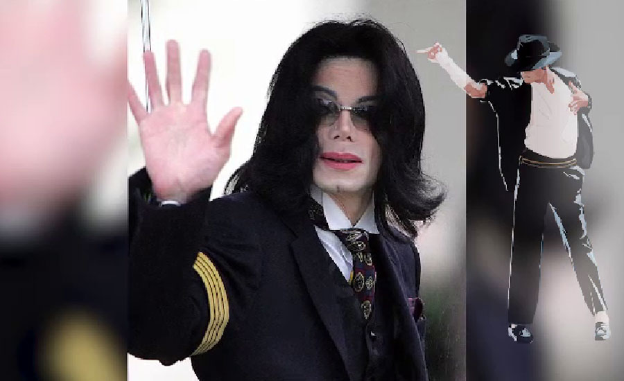 Michael Jackson being remembered on his 12th death anniversary